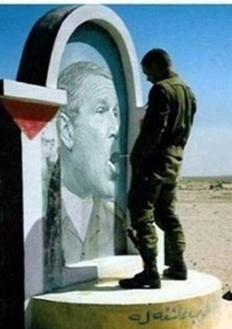 TOILETTE EN IRAK